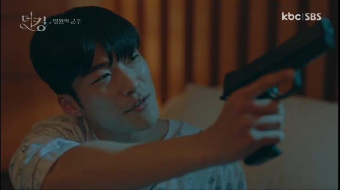Jo Young ư? No, no, no đây là Eun Seob