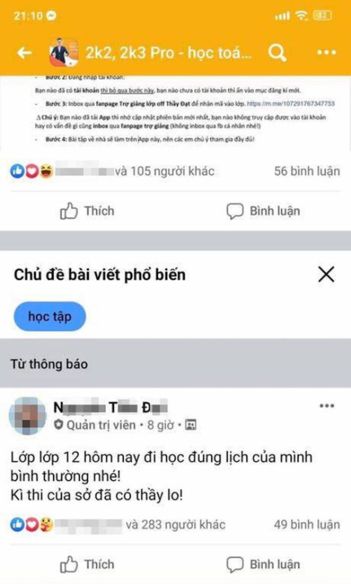 Công an vào cuộc điều tra vụ thầy giáo tung lời giải lên mạng khi học sinh lớp 12 Hà Nội đang làm bài khảo sát chất lượng