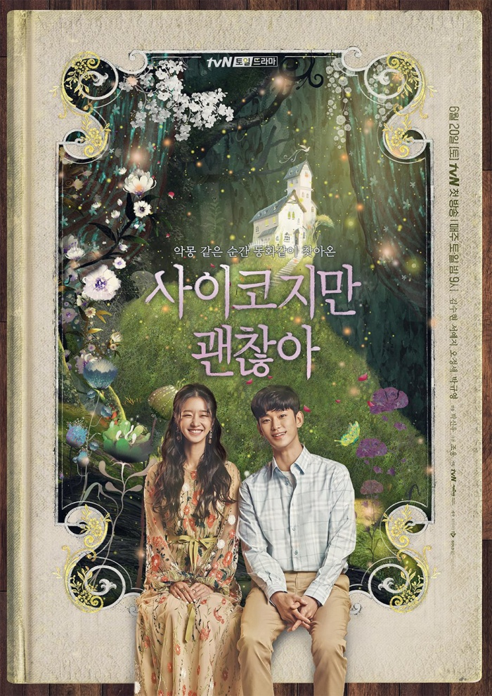 Upcoming drama 'Psycho But Different Okay' releases a beautiful poster like a fairy story
