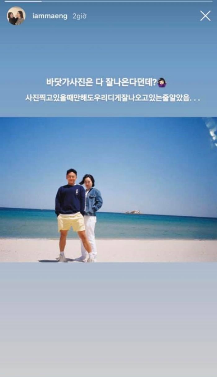 Góc 'thám tử': Concept MV mới của BlackPink sẽ là biển xanh - nắng vàng mang đậm summer vibe?