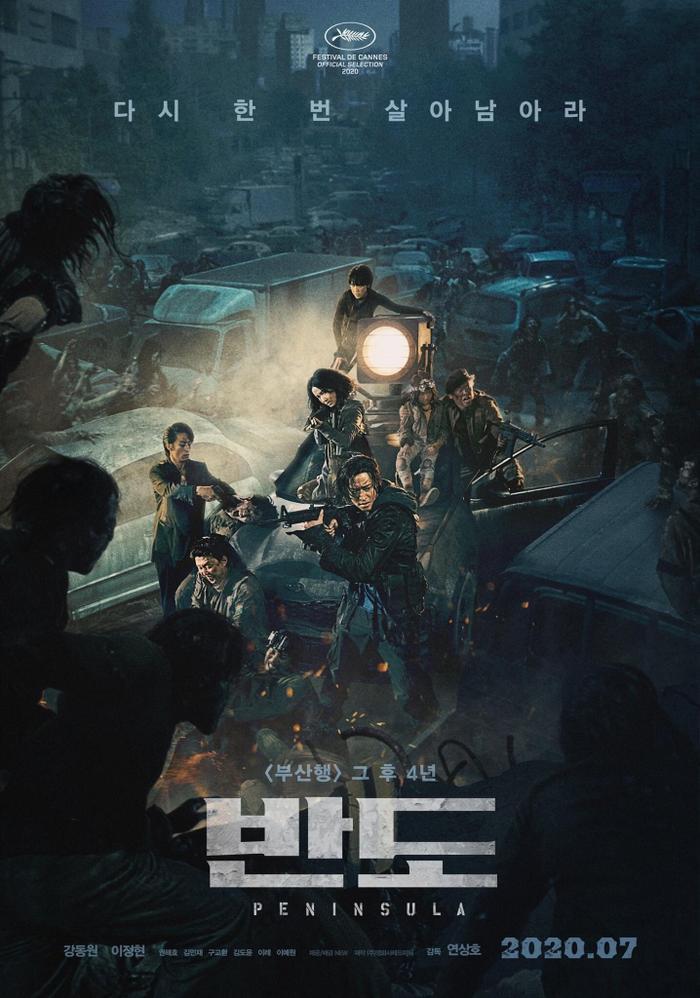 Train to Busan 2 tung poster ám ảnh người xem về cuộc chiến chống zombie khốc liệt ảnh 1