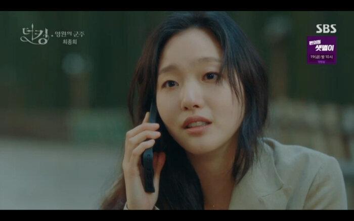 Jang Tae Eul cũng bị trả về thì hiện tại, nơi không còn Lee Gon và Kang Shin Jae nữa