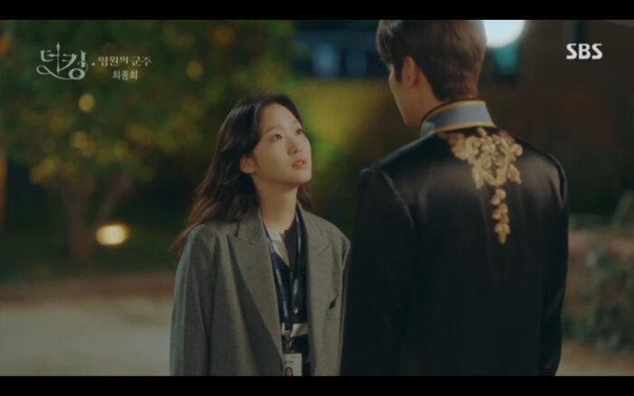 Lặn lội qua nhiều chiều không gian khác nhau cuối cùng Lee Gon đã gặp được Jang Tae Eul