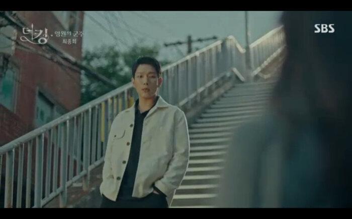 Kang Shin Jae lớn lên và trở thành cảnh sát bén duyên với Luna ở Đế chế Hàn Quốc