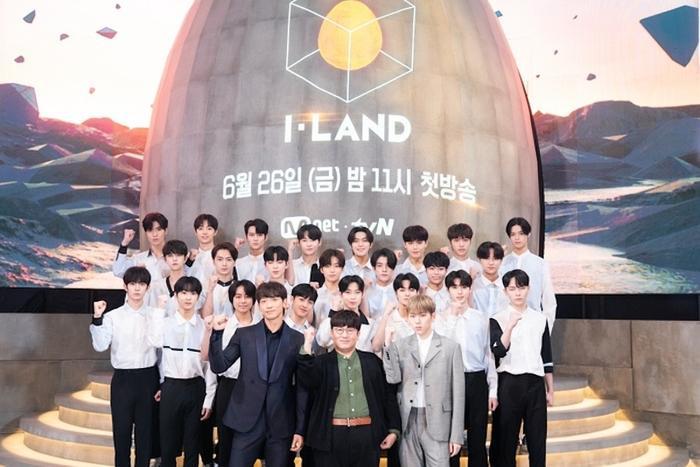 Dàn visual 'I-LAND' chẳng kém cạnh 'Produce X 101': Hưng Bin bị loạt mỹ nam áp đảo! Ảnh 1