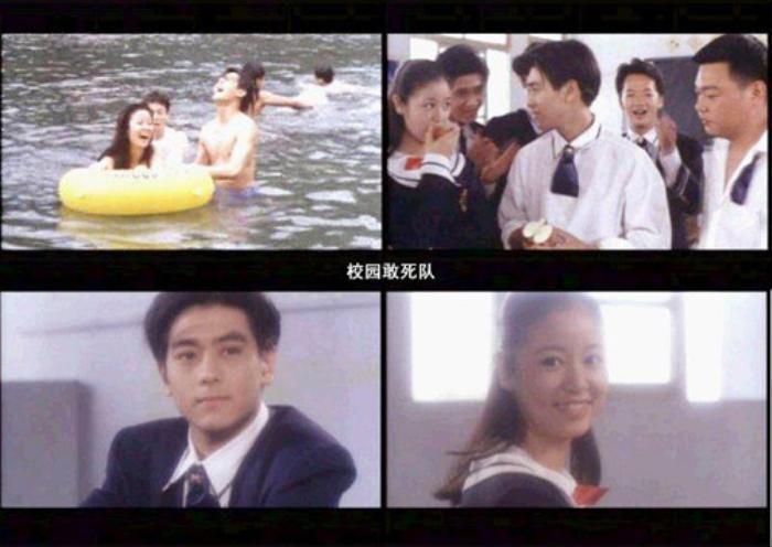 'Tình cũ' của Lâm Tâm Như và ông xã thân như anh em: Ảnh chụp chung thế kỷ của Hoắc Kiến Hoa - Lâm Chí Dĩnh Ảnh 9