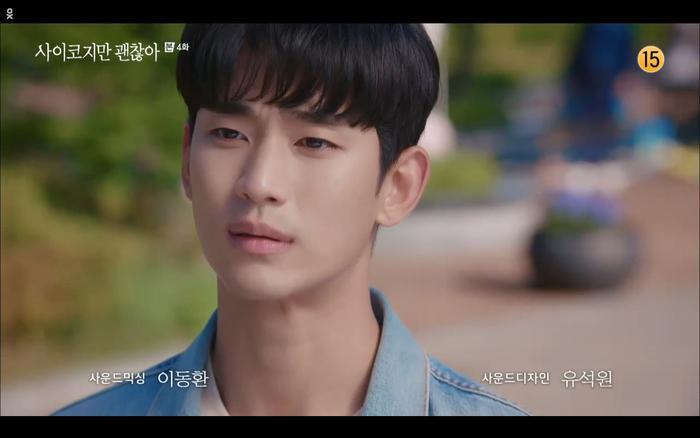 'Điên thì có sao' tập 4: Giả vờ thất tình dưới mưa Seo Ye Ji thành công được Kim Soo Hyun ôm ấp? Ảnh 1