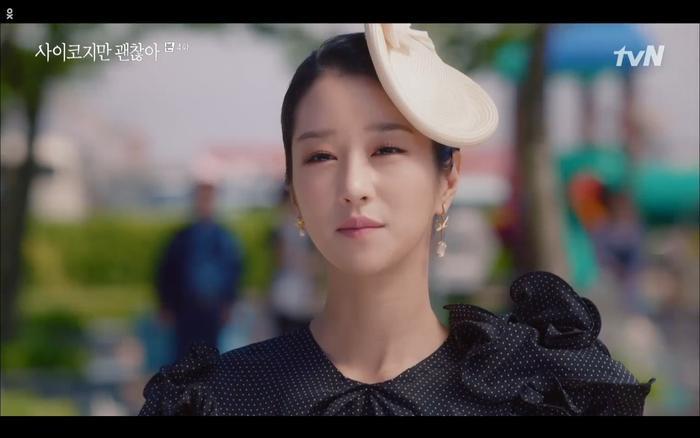 'Điên thì có sao' tập 4: Giả vờ thất tình dưới mưa Seo Ye Ji thành công được Kim Soo Hyun ôm ấp? Ảnh 3
