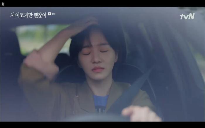'Điên thì có sao' tập 4: Giả vờ thất tình dưới mưa Seo Ye Ji thành công được Kim Soo Hyun ôm ấp? Ảnh 9