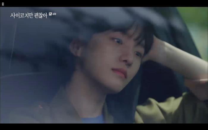 'Điên thì có sao' tập 4: Giả vờ thất tình dưới mưa Seo Ye Ji thành công được Kim Soo Hyun ôm ấp? Ảnh 10