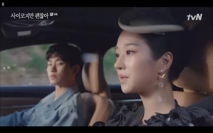 'Điên thì có sao' tập 4: Giả vờ thất tình dưới mưa Seo Ye Ji thành công được Kim Soo Hyun ôm ấp? Ảnh 6