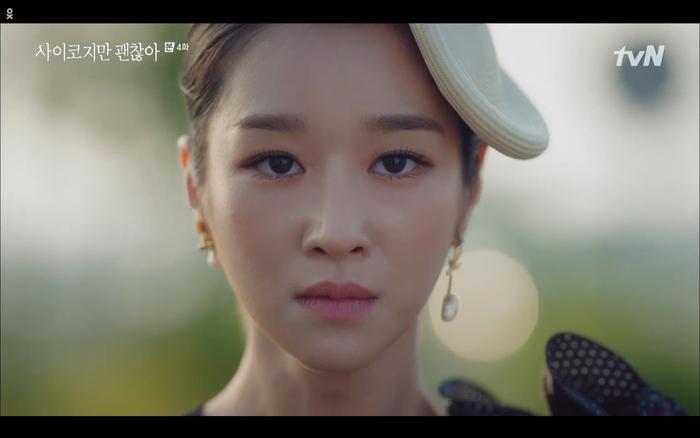 'Điên thì có sao' tập 4: Giả vờ thất tình dưới mưa Seo Ye Ji thành công được Kim Soo Hyun ôm ấp? Ảnh 16