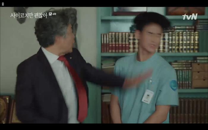 'Điên thì có sao' tập 4: Giả vờ thất tình dưới mưa Seo Ye Ji thành công được Kim Soo Hyun ôm ấp? Ảnh 20