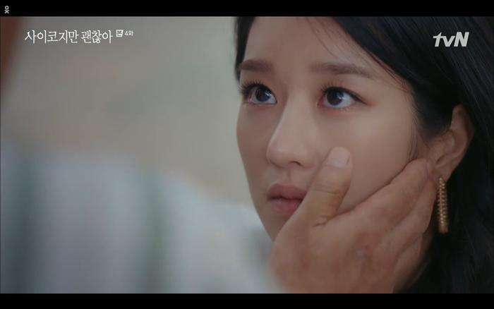 'Điên thì có sao' tập 4: Giả vờ thất tình dưới mưa Seo Ye Ji thành công được Kim Soo Hyun ôm ấp? Ảnh 25