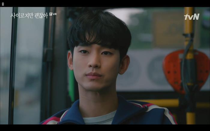 'Điên thì có sao' tập 4: Giả vờ thất tình dưới mưa Seo Ye Ji thành công được Kim Soo Hyun ôm ấp? Ảnh 30