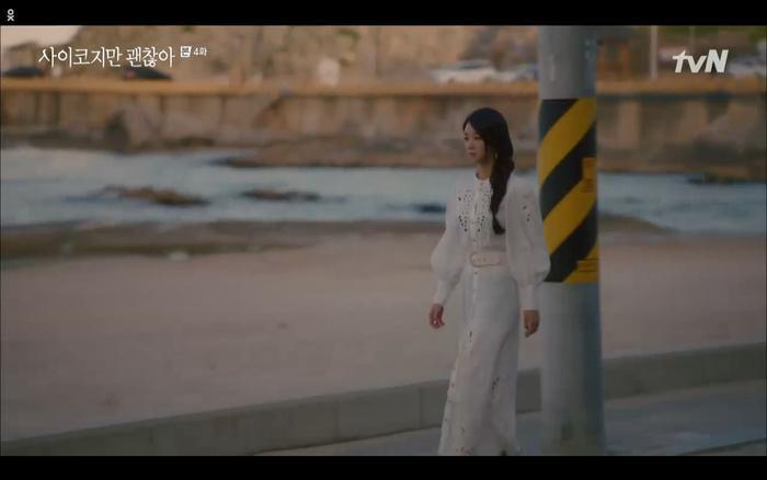 'Điên thì có sao' tập 4: Giả vờ thất tình dưới mưa Seo Ye Ji thành công được Kim Soo Hyun ôm ấp? Ảnh 31