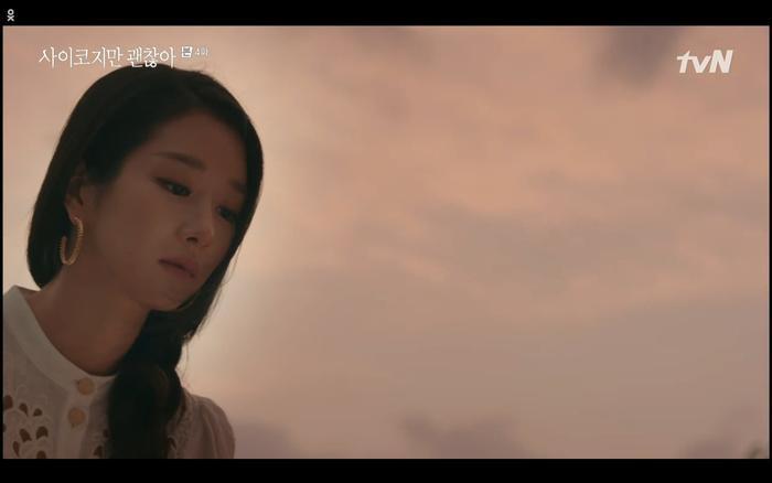 'Điên thì có sao' tập 4: Giả vờ thất tình dưới mưa Seo Ye Ji thành công được Kim Soo Hyun ôm ấp? Ảnh 32