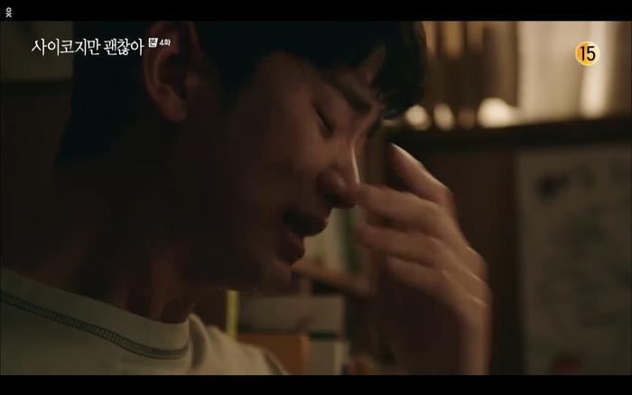 'Điên thì có sao' tập 4: Giả vờ thất tình dưới mưa Seo Ye Ji thành công được Kim Soo Hyun ôm ấp? Ảnh 35