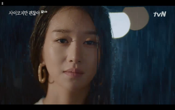 'Điên thì có sao' tập 4: Giả vờ thất tình dưới mưa Seo Ye Ji thành công được Kim Soo Hyun ôm ấp? Ảnh 38