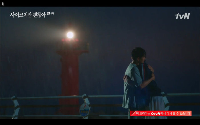 'Điên thì có sao' tập 4: Giả vờ thất tình dưới mưa Seo Ye Ji thành công được Kim Soo Hyun ôm ấp? Ảnh 40