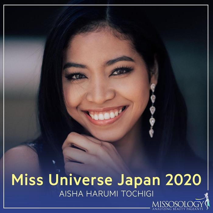 Đối thủ Khánh Vân: Miss Universe Nhật Bản 2020 bị chê 'kém sắc' nhưng body thừa sức hút nét đẹp chuẩn lai Ảnh 2