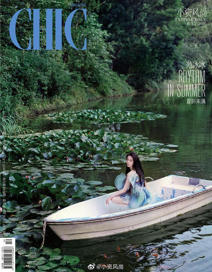 Phạm Băng Băng trên tạp chí CHIC: Thoát tục như 'Thần tiên tỷ tỷ' Ảnh 7