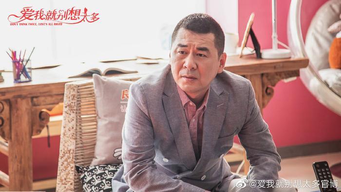 'Yêu tôi đừng nghĩ nhiều' của Trần Kiến Bân và Lý Nhất Đồng đạt mức điểm Douban thấp kỷ lục Ảnh 2