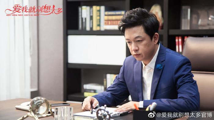 'Yêu tôi đừng nghĩ nhiều' của Trần Kiến Bân và Lý Nhất Đồng đạt mức điểm Douban thấp kỷ lục Ảnh 4