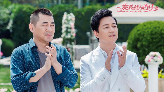 'Yêu tôi đừng nghĩ nhiều' của Trần Kiến Bân và Lý Nhất Đồng đạt mức điểm Douban thấp kỷ lục Ảnh 6