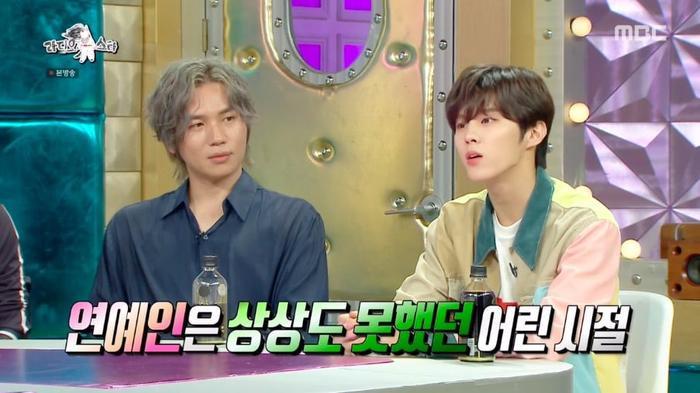 Kim Woo Seok trả nợ 2 tỷ cho bố mẹ nhờ tiền lương sau khi X1 tan rã: Cậu bé nghèo tài năng nhưng lại kém may mắn! Ảnh 12