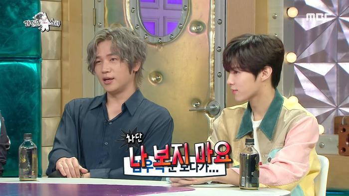 Kim Woo Seok trả nợ 2 tỷ cho bố mẹ nhờ tiền lương sau khi X1 tan rã: Cậu bé nghèo tài năng nhưng lại kém may mắn! Ảnh 15
