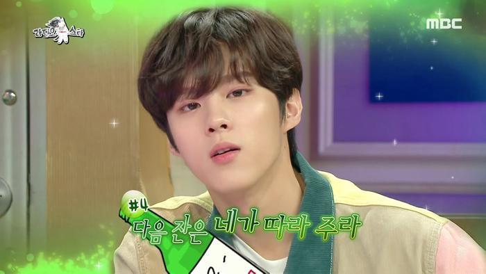 Kim Woo Seok trả nợ 2 tỷ cho bố mẹ nhờ tiền lương sau khi X1 tan rã: Cậu bé nghèo tài năng nhưng lại kém may mắn! Ảnh 10