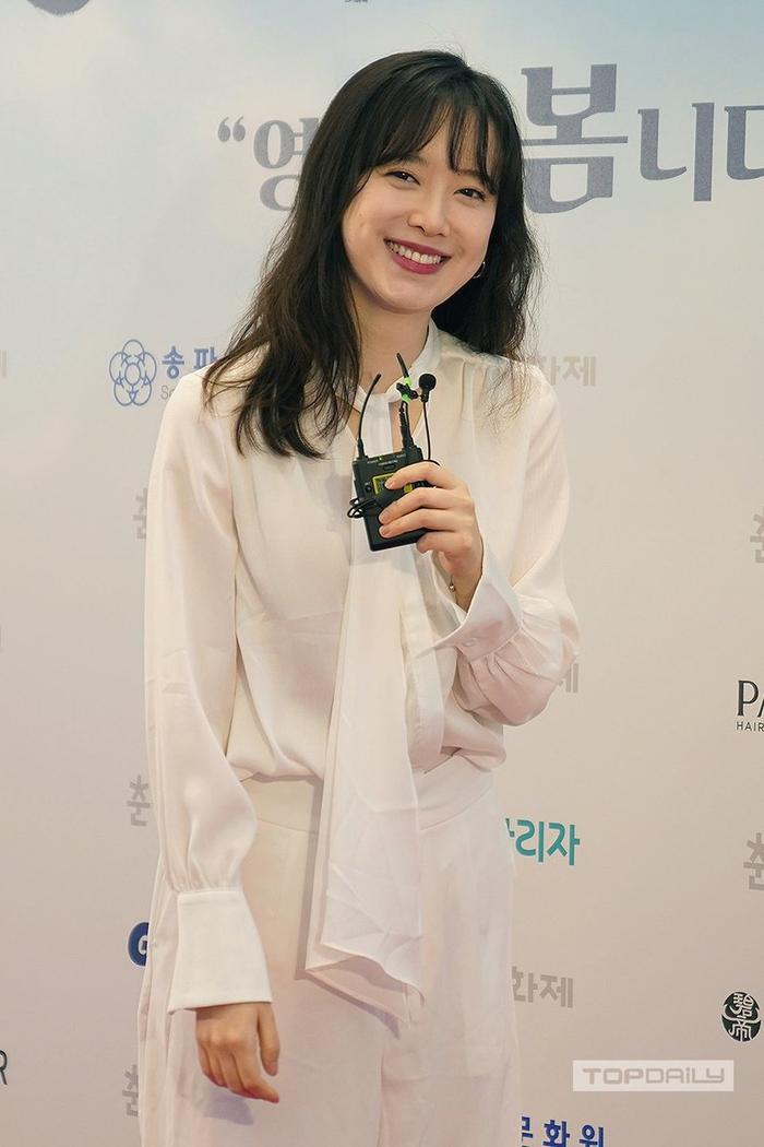 Goo Hye Sun tái xuất sau khi tuyên bố giải nghệ: 'Bà tổ lật mặt' là đây! Ảnh 4