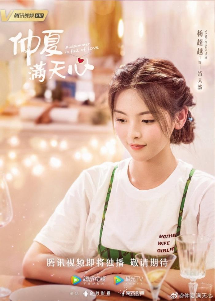 'Ngôi nhà hạnh phúc' bản Trung với Hứa Ngụy Châu và Dương Siêu Việt: Nội dung, lịch chiếu phim Ảnh 3