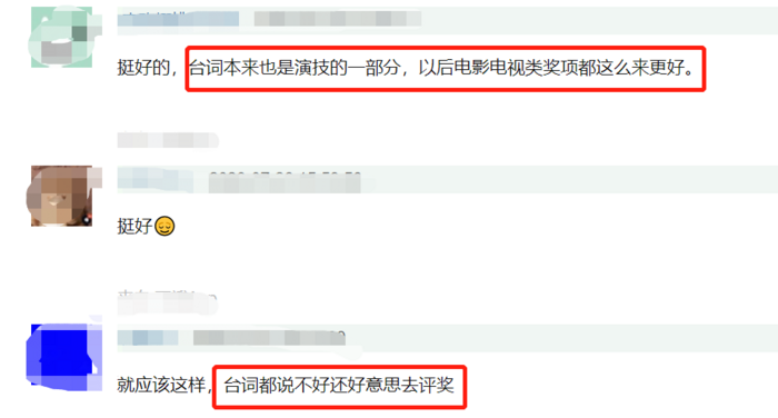 Giải Kim Kê yêu cầu diễn viên tự phối âm: Những cái tên sau đây chắc sẽ 'run lẩy bẩy' Ảnh 3