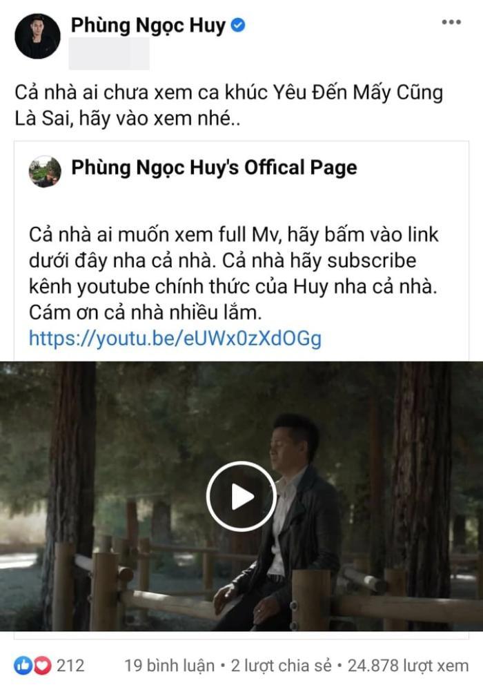 Phùng Ngọc Huy phát hành MV mới sau sự cố cá nhân, nhưng khán giả lại ngán ngẩm chê bai vì điều này Ảnh 1