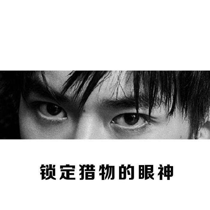 Đôi mắt của Dịch Dương Thiên Tỉ đứng 'hot search': Uống nhầm một ánh mắt, cơn say theo cả đời! Ảnh 26