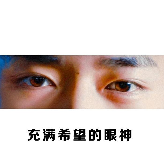 Đôi mắt của Dịch Dương Thiên Tỉ đứng 'hot search': Uống nhầm một ánh mắt, cơn say theo cả đời! Ảnh 27