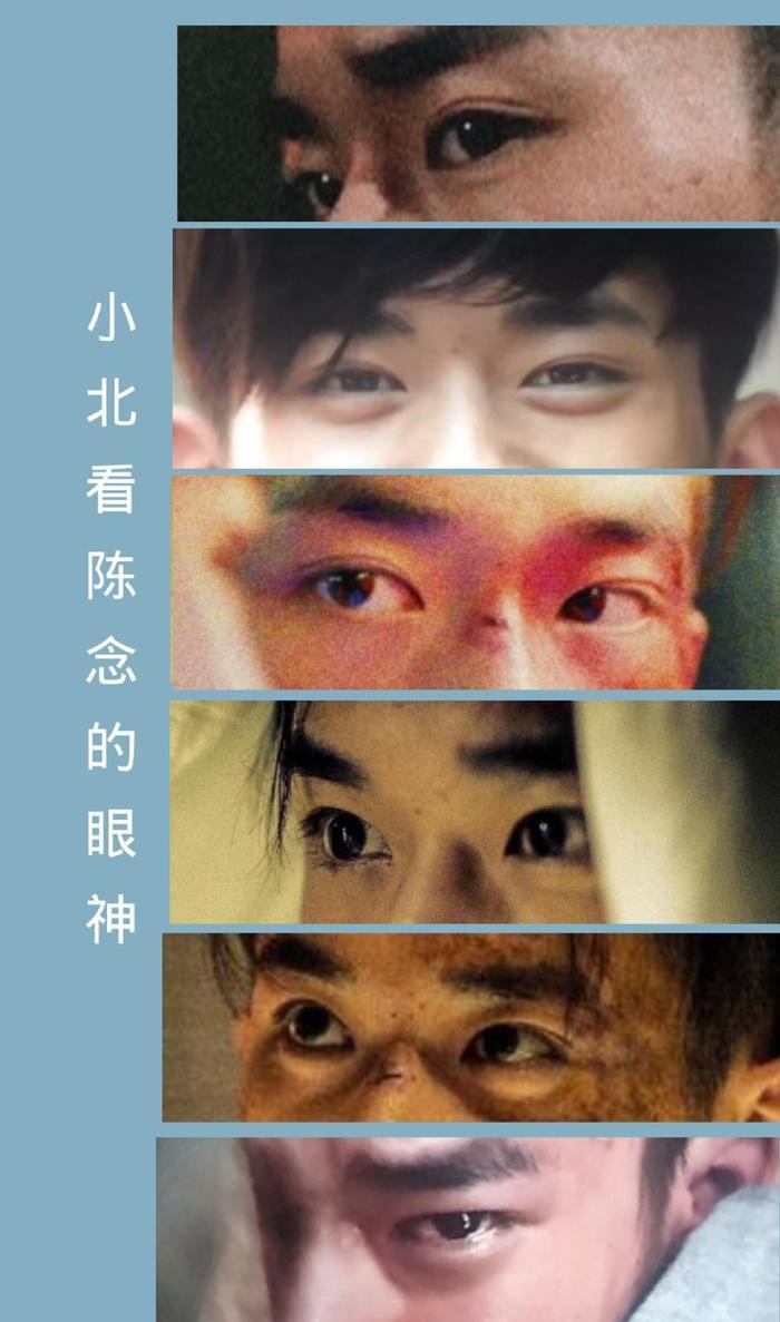 Đôi mắt của Dịch Dương Thiên Tỉ đứng 'hot search': Uống nhầm một ánh mắt, cơn say theo cả đời! Ảnh 7