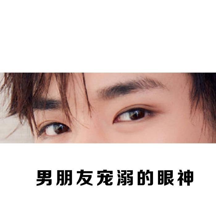 Đôi mắt của Dịch Dương Thiên Tỉ đứng 'hot search': Uống nhầm một ánh mắt, cơn say theo cả đời! Ảnh 25