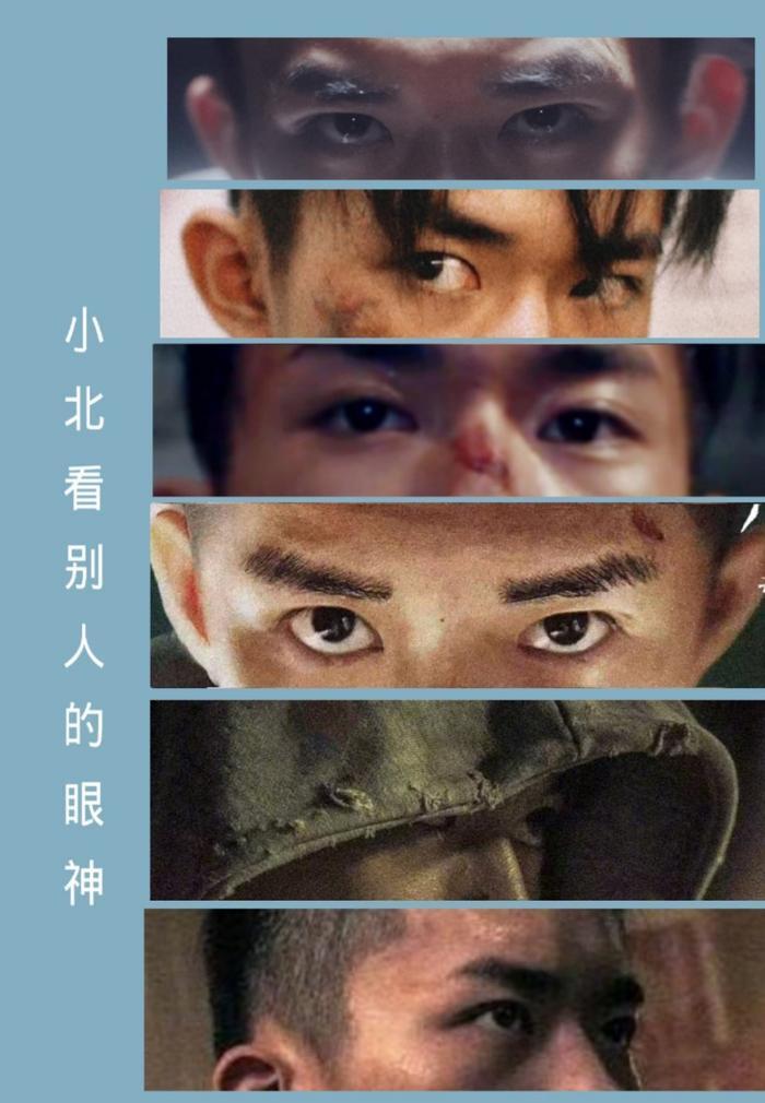 Đôi mắt của Dịch Dương Thiên Tỉ đứng 'hot search': Uống nhầm một ánh mắt, cơn say theo cả đời! Ảnh 6