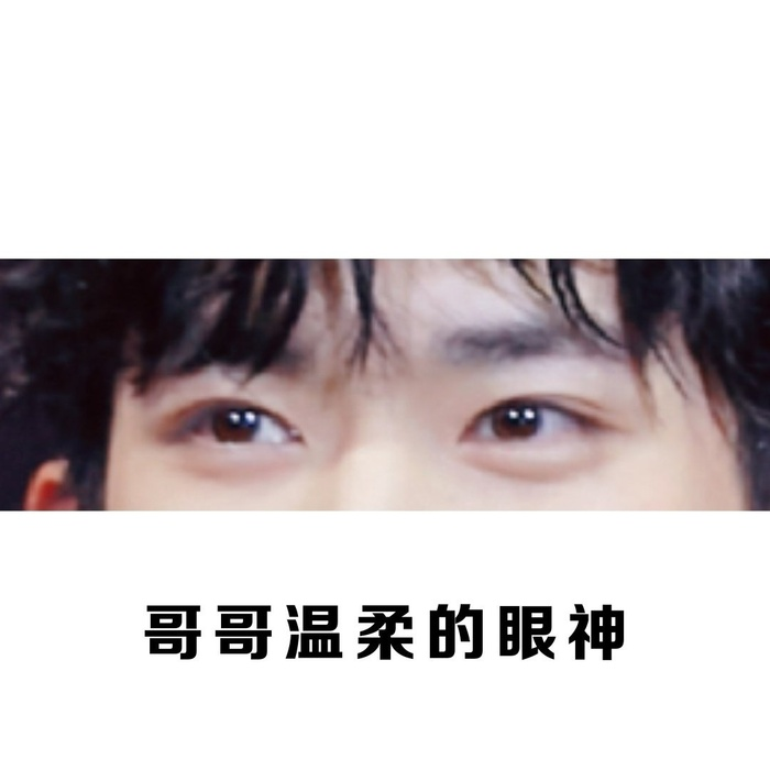 Đôi mắt của Dịch Dương Thiên Tỉ đứng 'hot search': Uống nhầm một ánh mắt, cơn say theo cả đời! Ảnh 23