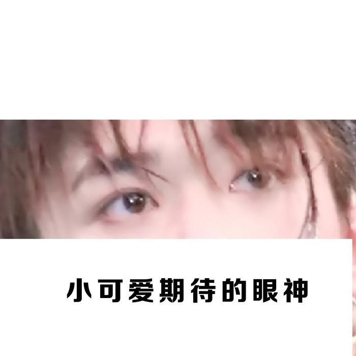 Đôi mắt của Dịch Dương Thiên Tỉ đứng 'hot search': Uống nhầm một ánh mắt, cơn say theo cả đời! Ảnh 31