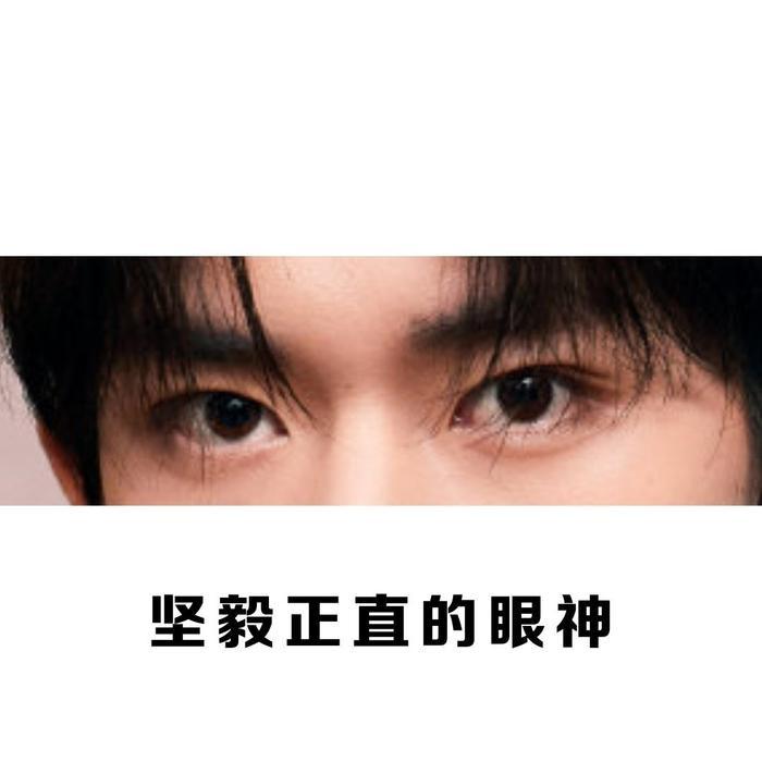 Đôi mắt của Dịch Dương Thiên Tỉ đứng 'hot search': Uống nhầm một ánh mắt, cơn say theo cả đời! Ảnh 33