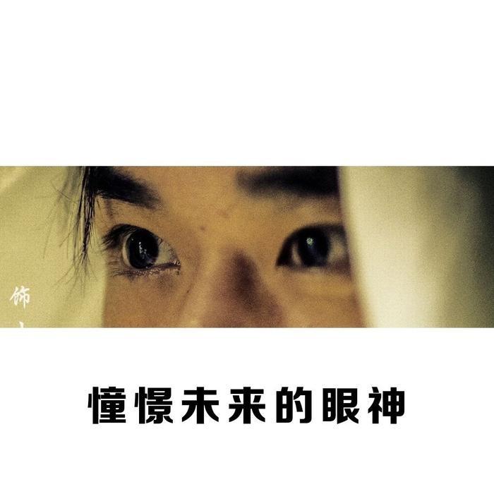 Đôi mắt của Dịch Dương Thiên Tỉ đứng 'hot search': Uống nhầm một ánh mắt, cơn say theo cả đời! Ảnh 30