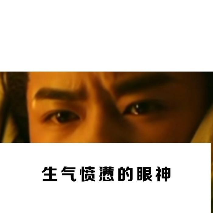 Đôi mắt của Dịch Dương Thiên Tỉ đứng 'hot search': Uống nhầm một ánh mắt, cơn say theo cả đời! Ảnh 32