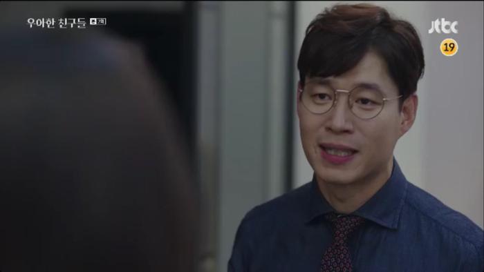 Phim của Ji Chang Wook và Kim Yoo Jung cùng phim gán mác 19+ của jTBC rating đều giảm Ảnh 6