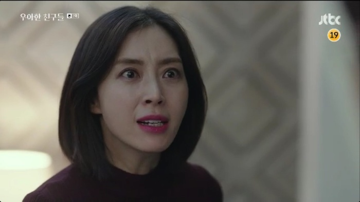 Phim của Ji Chang Wook và Kim Yoo Jung cùng phim gán mác 19+ của jTBC rating đều giảm Ảnh 8