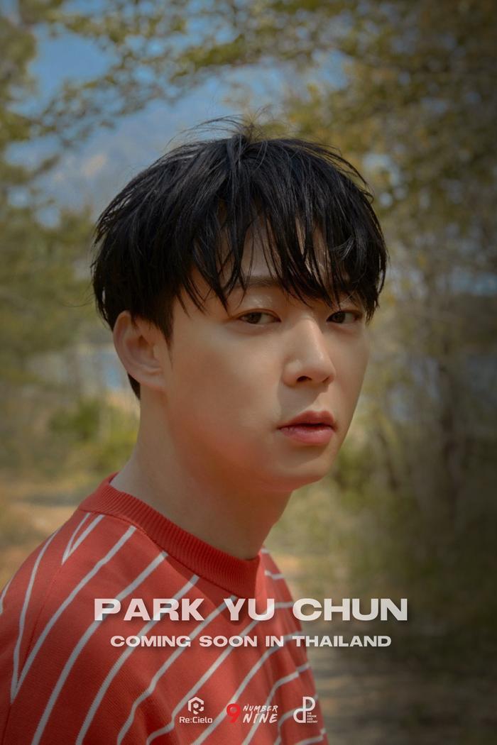 'Thánh lật mặt' bị Knet ghét cay ghét đắng, từ Goo Hye Sun đến Park Yoo Chun: Chuẩn bị comeback khi từng to miệng tuyên bố giải nghệ! Ảnh 2