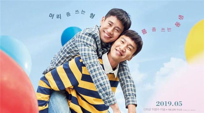 Lee Kwang Soo làm rõ tin lục đục nội bộ 'Running Man', vẫn đang yêu say đắm Lee Sun Bin Ảnh 3